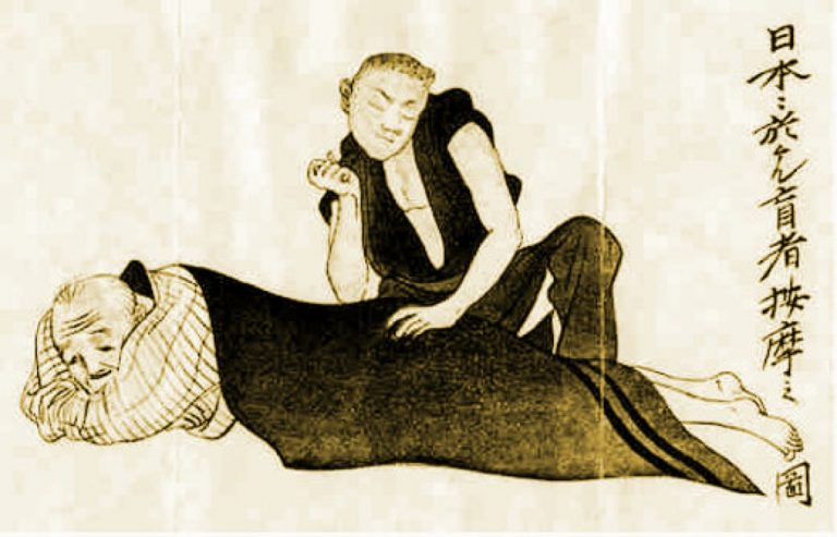 Massage Tuina historial illustration